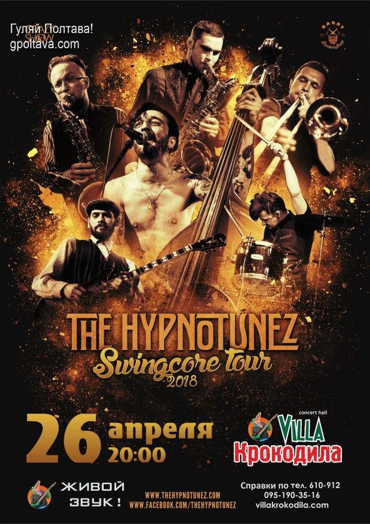 PКонцерт гурту The Hypnotunez