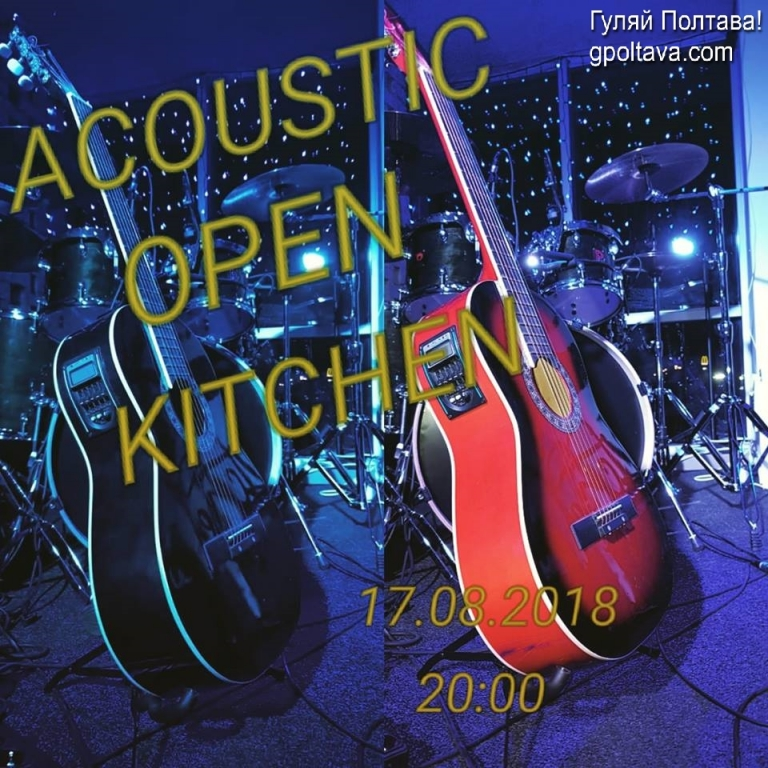 PACOUSTIC OPEN KITCHEN