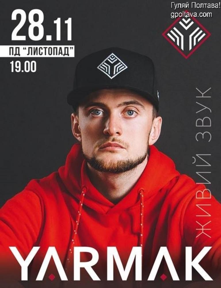 PКонцерт Yarmak