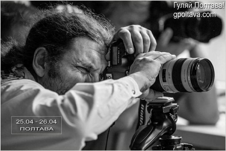 PМастер-класс «Психология фотографии» Александра Ктиторчука