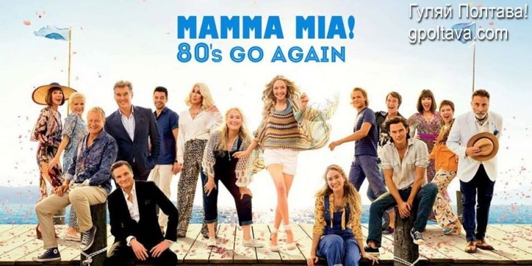 PMamma Mia! 80's Go Again