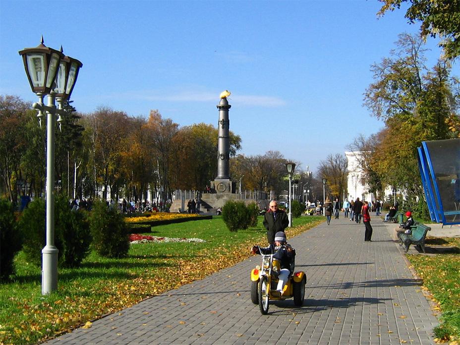 Картинки по запросу Полтава