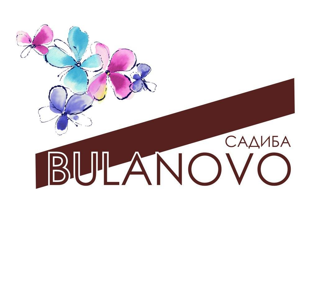 Садиба BULANOVO - Буланово