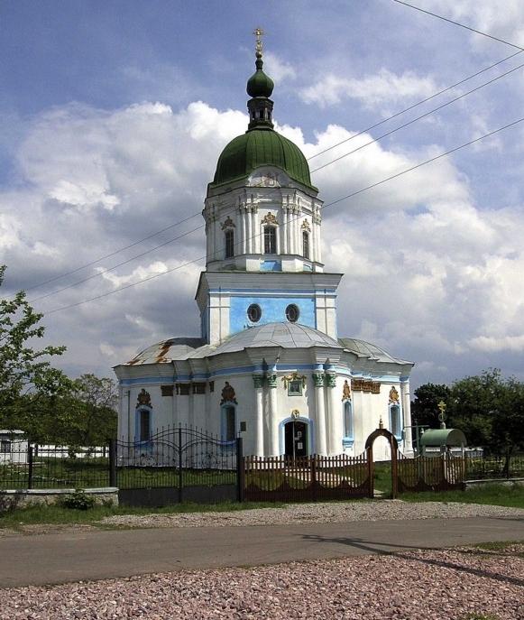 Dikanka. Church of the Trinity