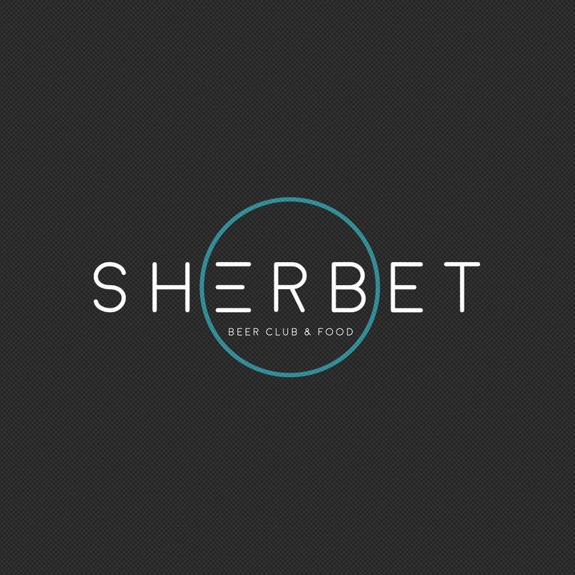 Sherbet - Щербет