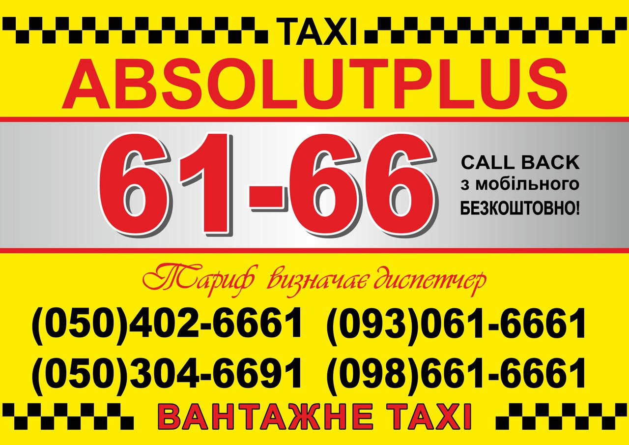 ABSOLUTPLUS Taxi 61-66