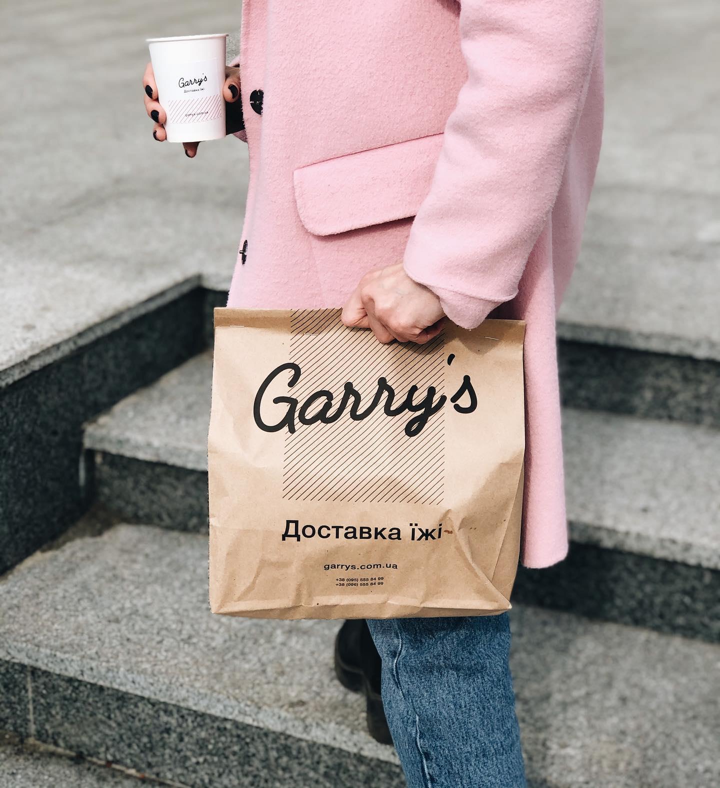 Garry's