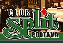 Split - Сплит