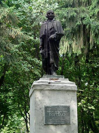 Dikanka. Monument to N.Gogol