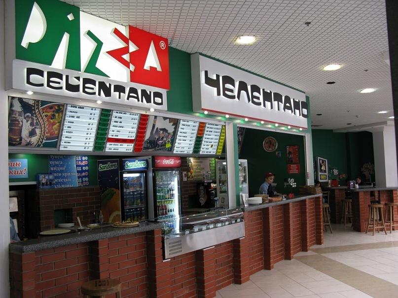 Chelentano in shopping center Koncord