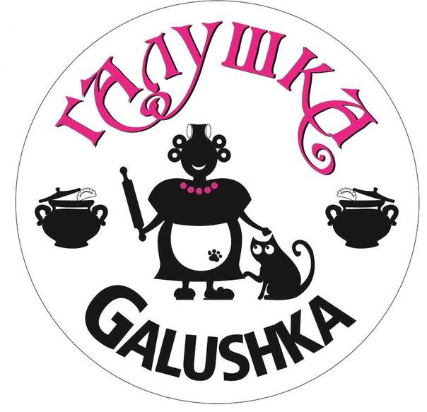 Galushka ua