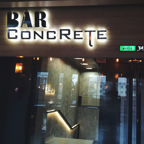 Concrete Bar - Конкріт Бар