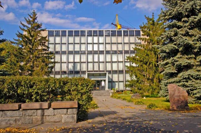 Кременчуг. Городской краеведческий музей