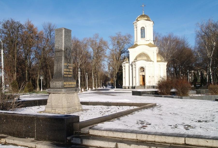 Полтава. Парк Котляревского