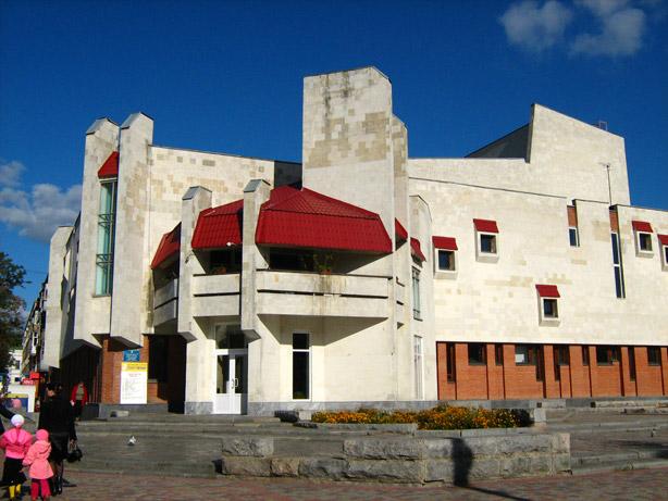 Полтавский академический областной театр кукол