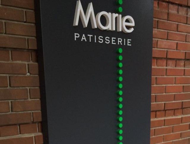 Marie Patisserie