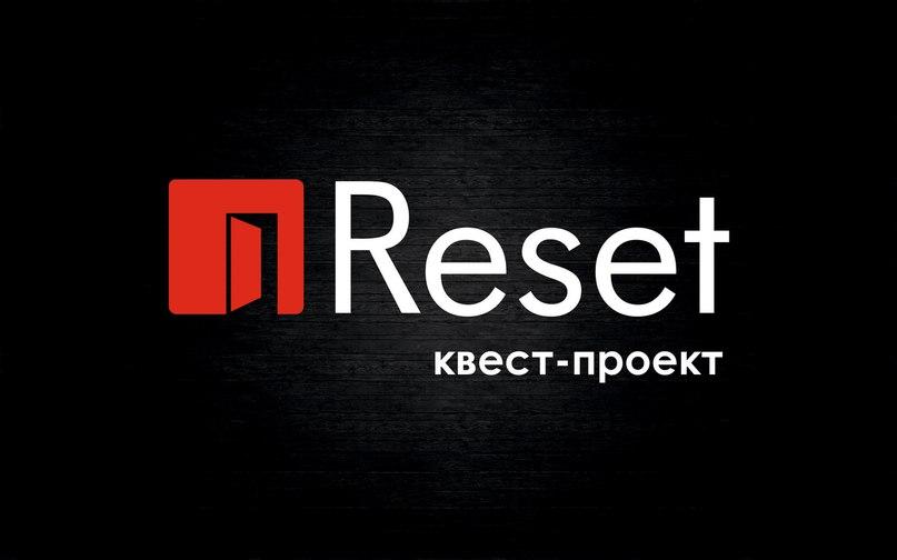 Квест-проект Reset