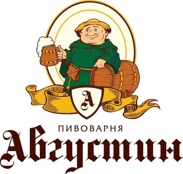 Августин (на Первомайском)
