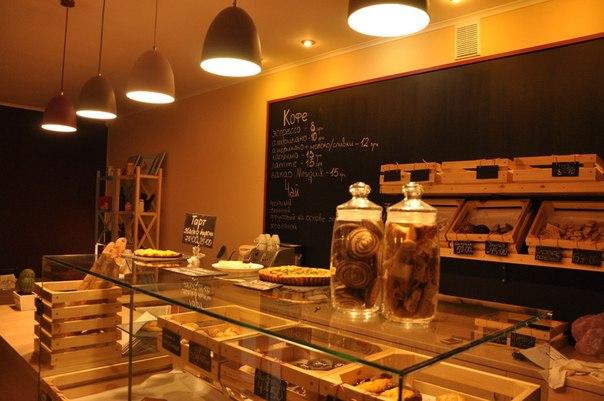 Jam Bakery