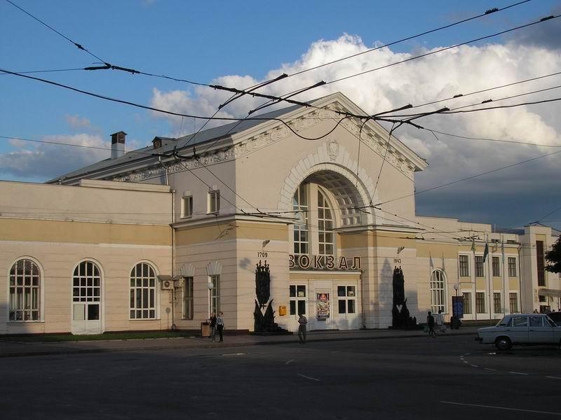 Железнодорожный вокзал Полтава-Южная