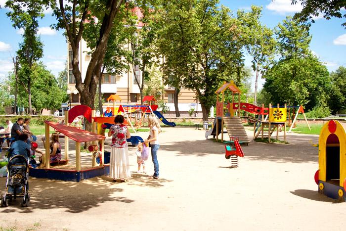 Полтава. Солнечный парк