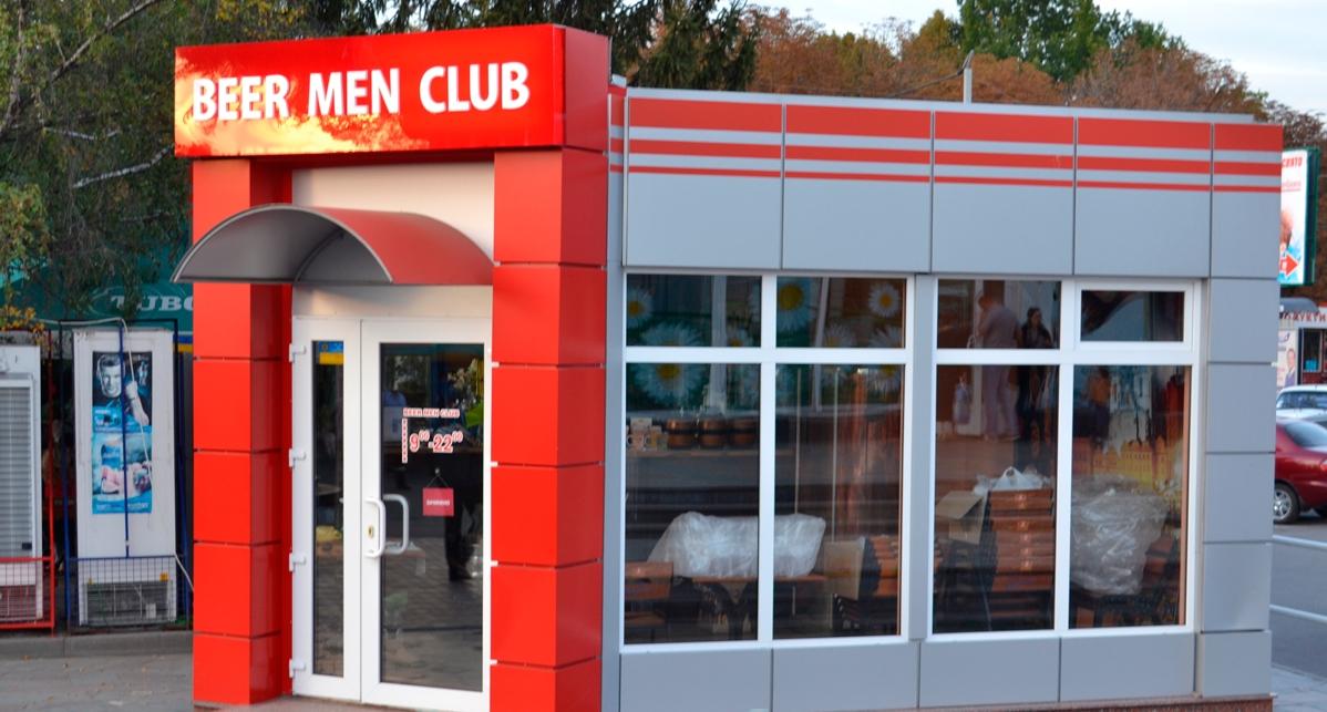 Beer Men Club