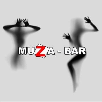 Muza-bar - Муза-бар