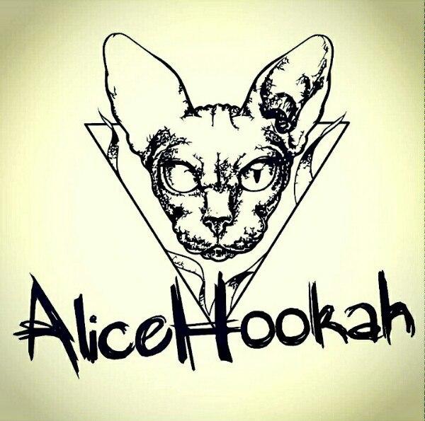 Alice Hookah