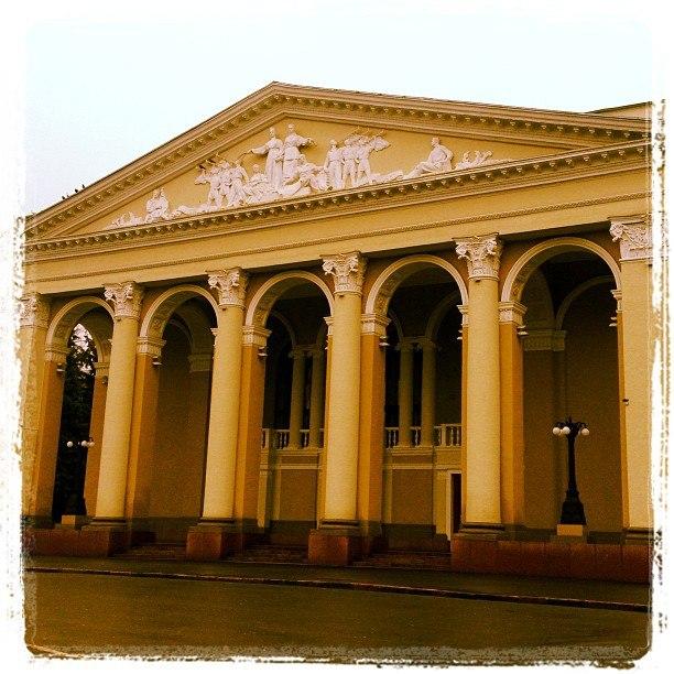 Драмтеатр им. Гоголя