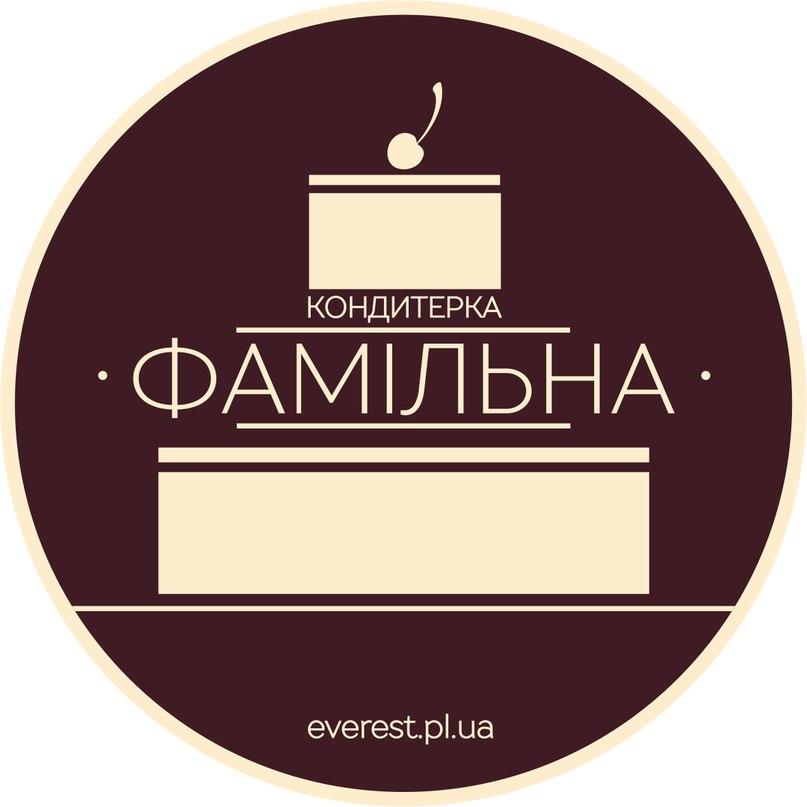 Кондитерка Фамільна