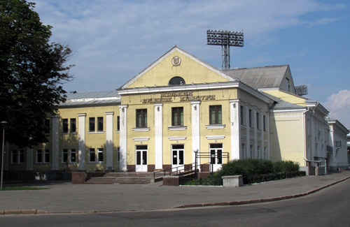 Poltava city house of culture