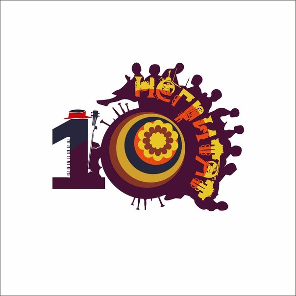 10 негритят