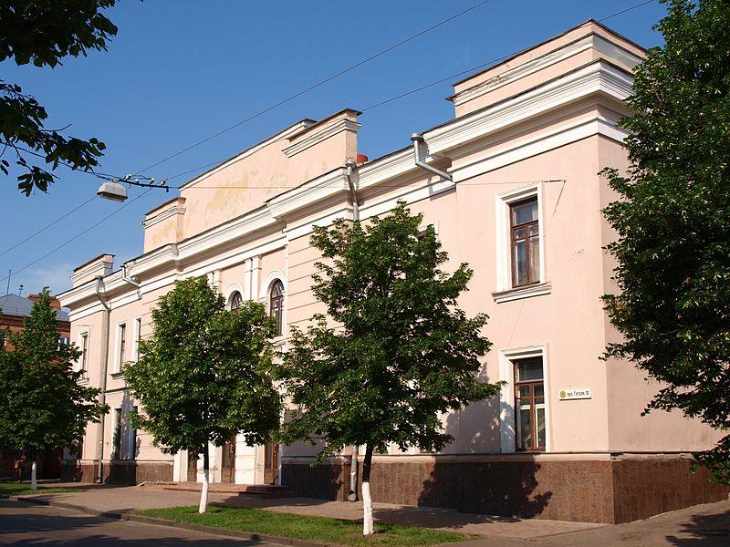 Полтавская областная филармония