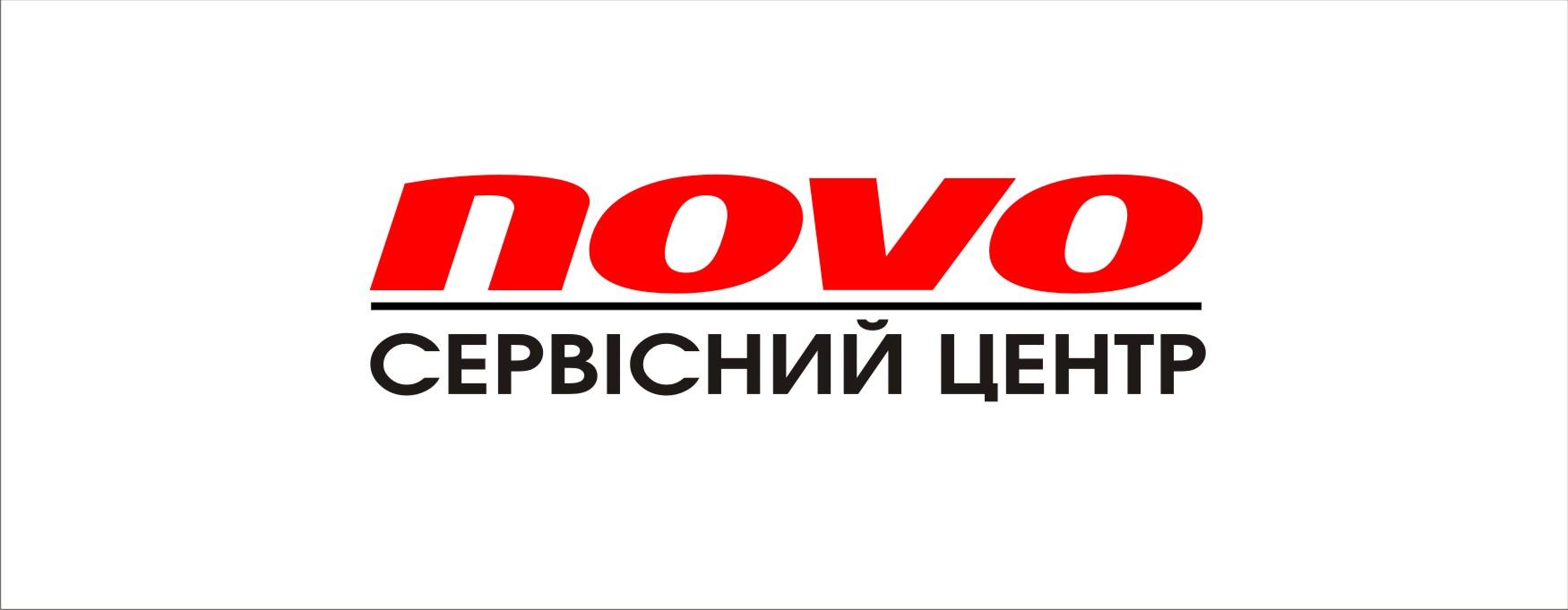 Сервісний центр NOVO