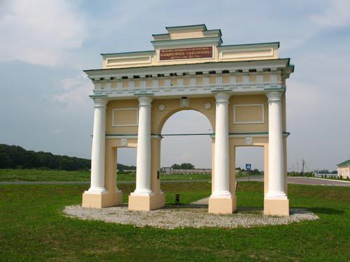 Dikanka. Triumphal Arch