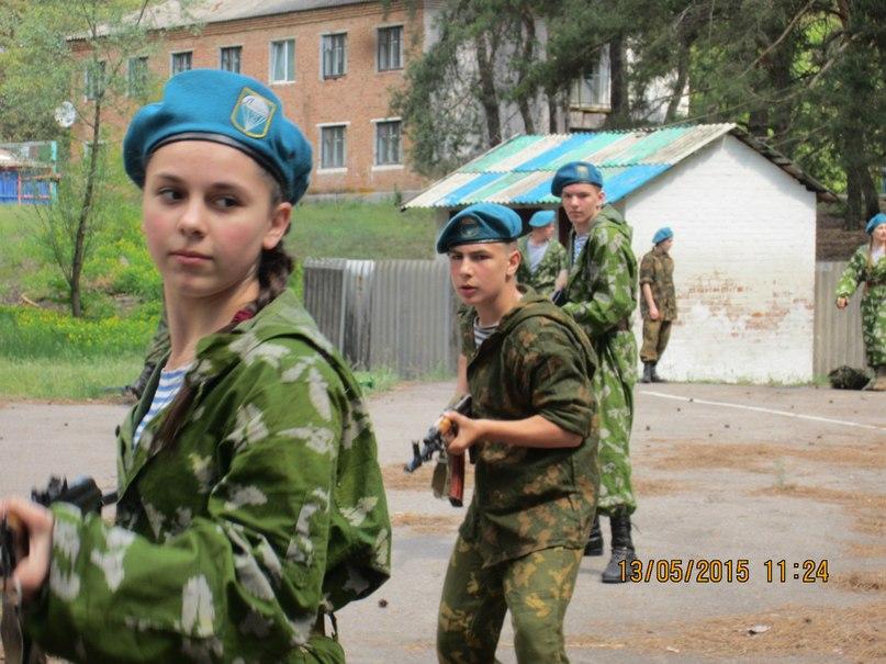 Клуб Юных Десантников Гвардия