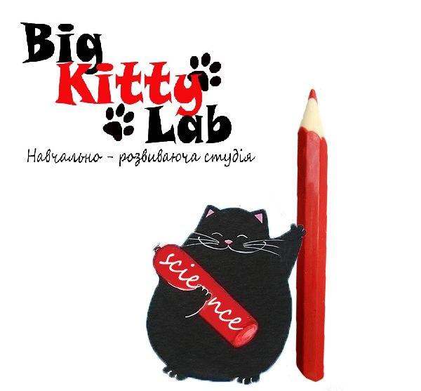 BigKittyLab - навчально-розвиваюча студія