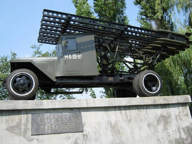 Dikanka. Monument to military vehicle BM13 Katusha