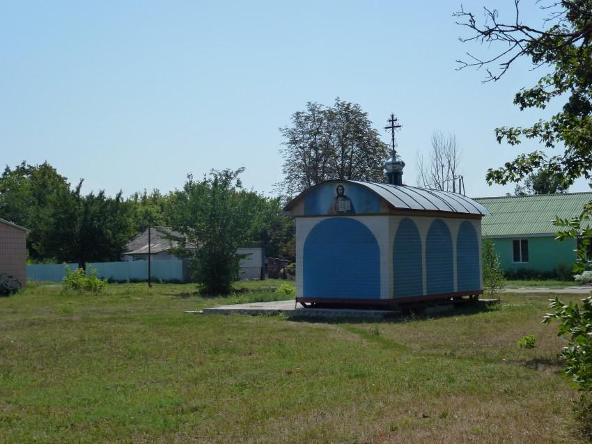 Gogolevo. Unknown chapel