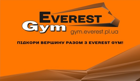 Everest Gym